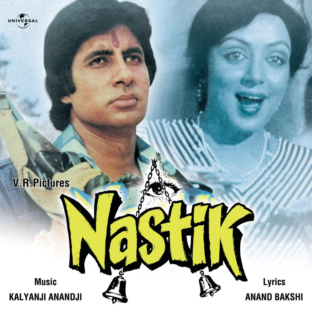 Sagre Jagat Ka Ek Rakhwala (Part-II) (Nastik / Soundtrack Version