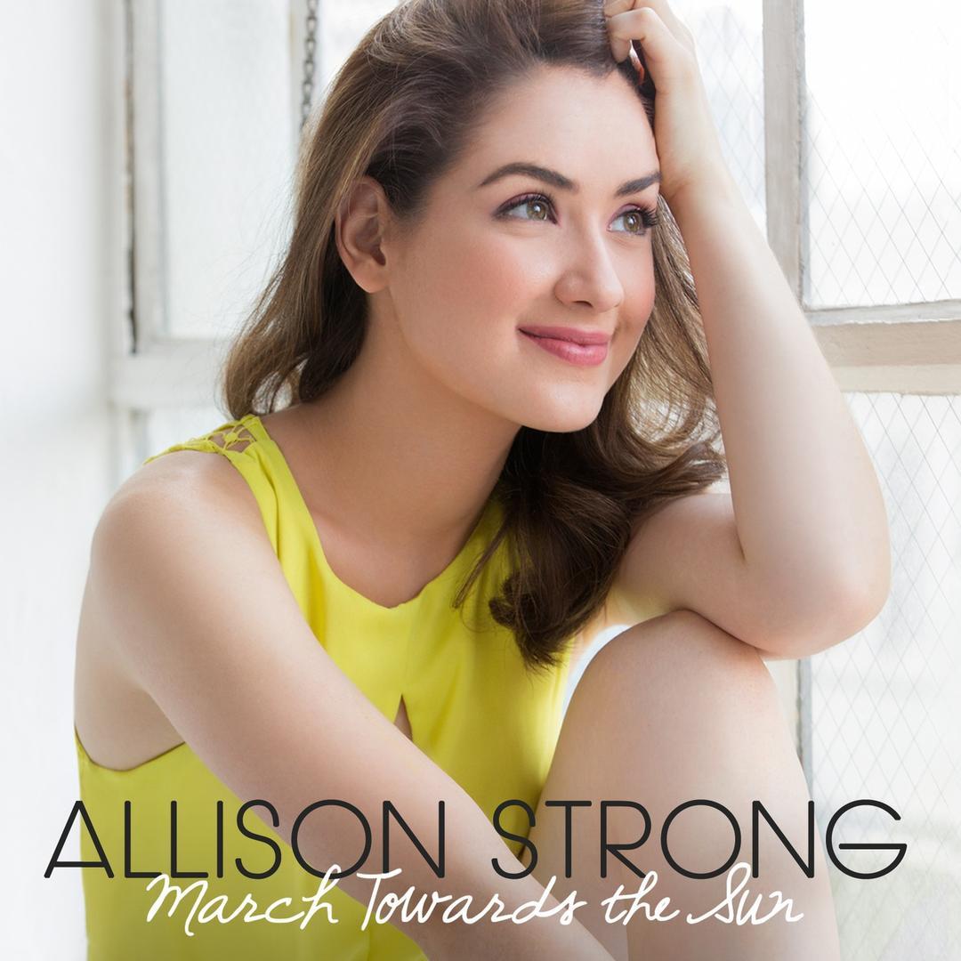Allisoninlove love lie downallison strong - pandora