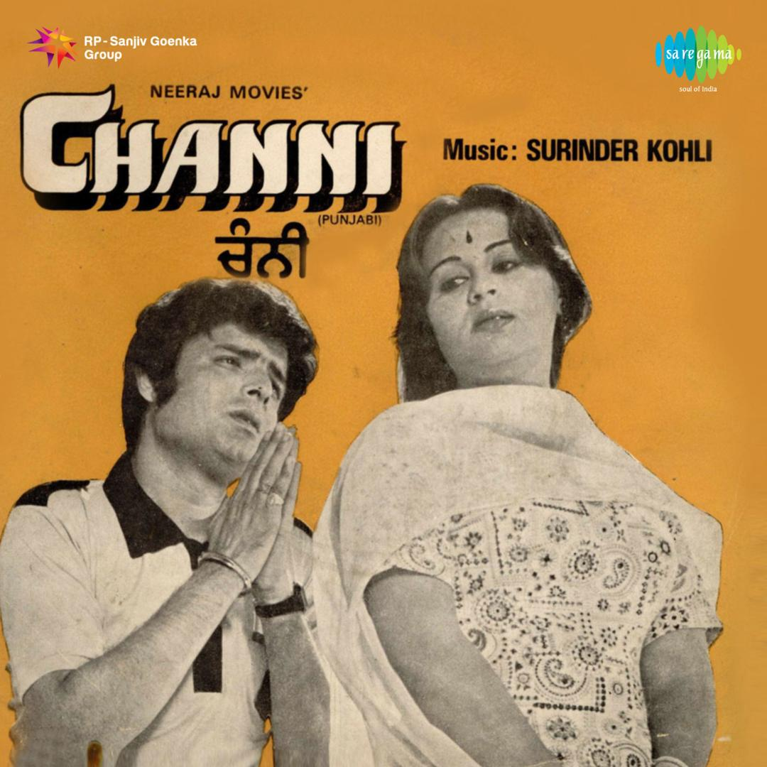 Ek Kudi Nu by Dilraj Kaur & Surinder Kohli - Pandora