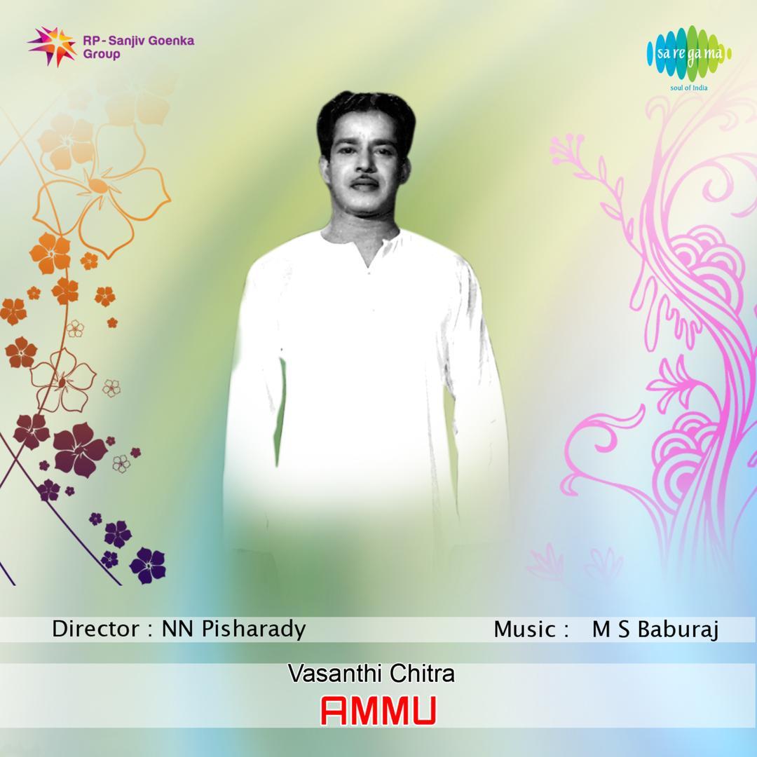 Ammu (Original Motion Picture Soundtrack) by M  S  Baburaj - Pandora