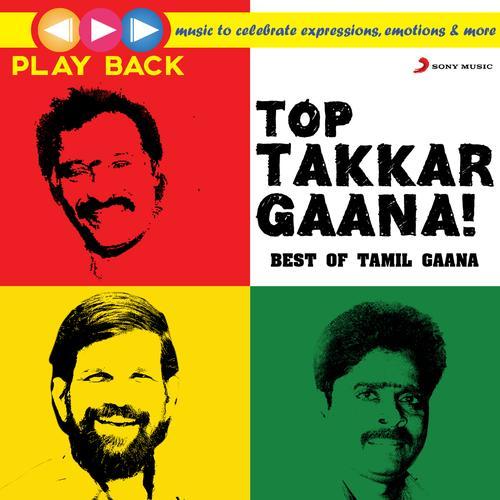 Listen to G V  Prakash Kumar, Gana Bala, Vijay Prakash