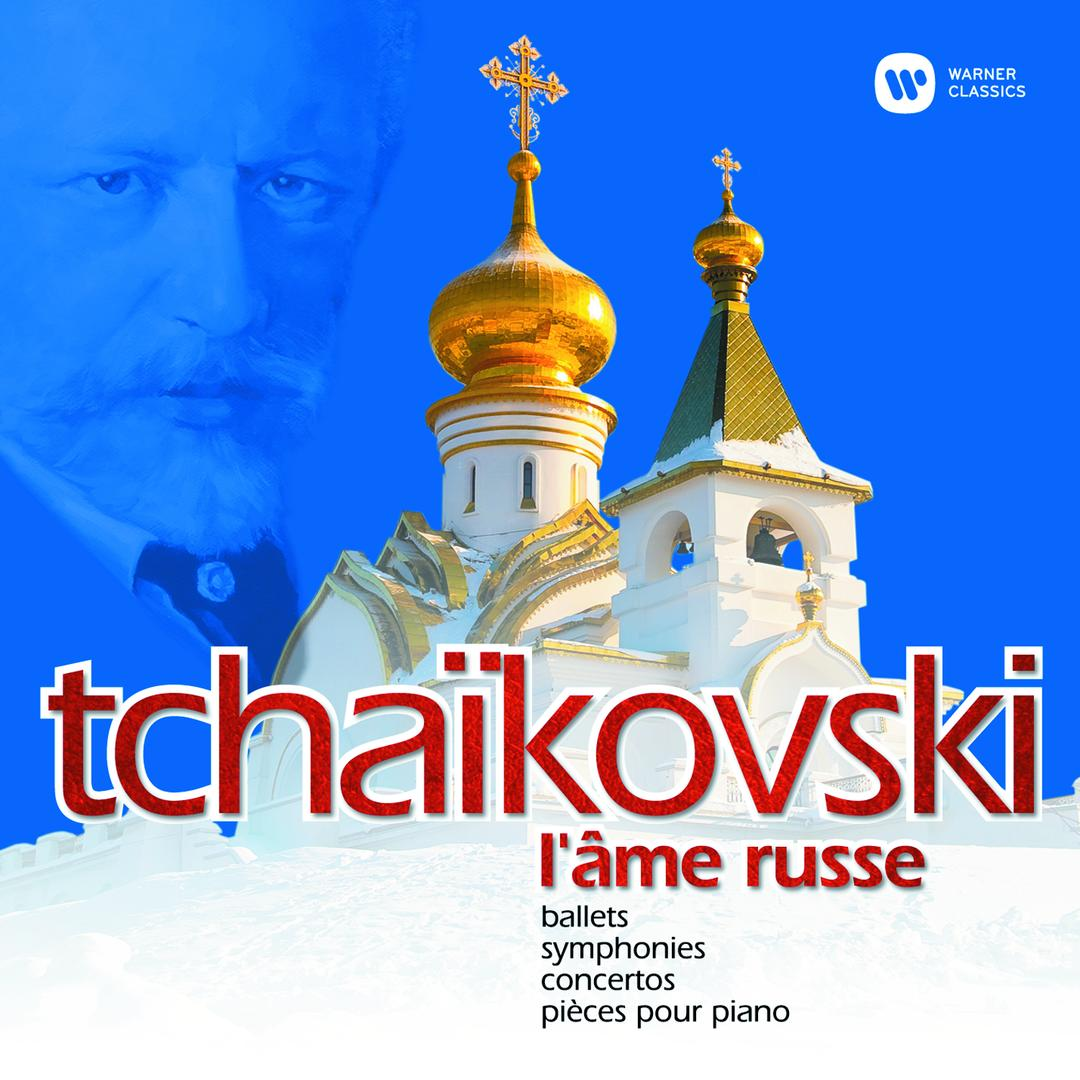 tchaikovsky romeo & juliet fantasy overture
